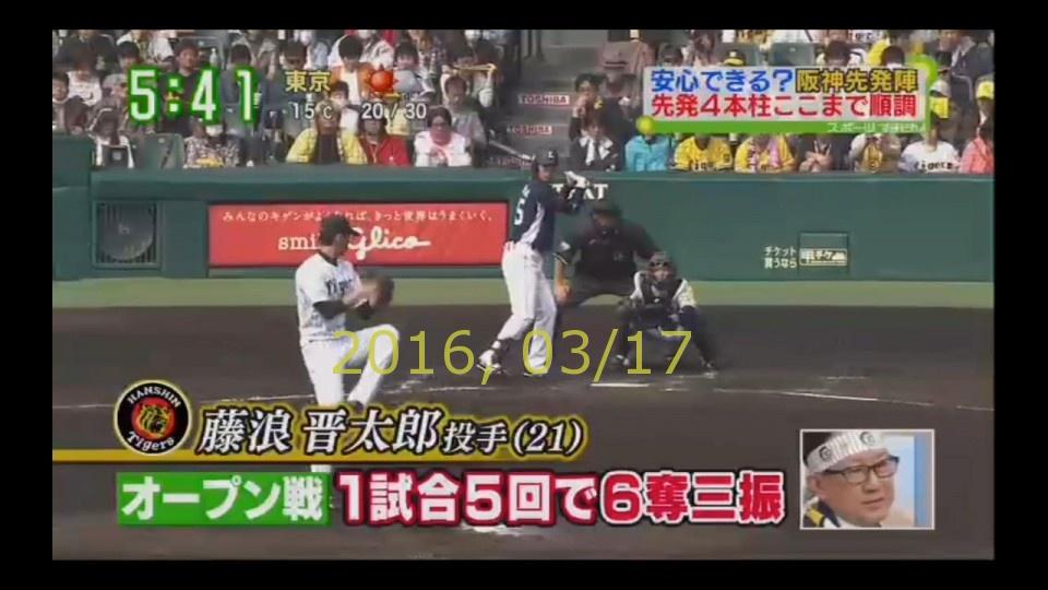 2016-0318-tv-08