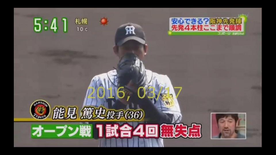 2016-0318-tv-09