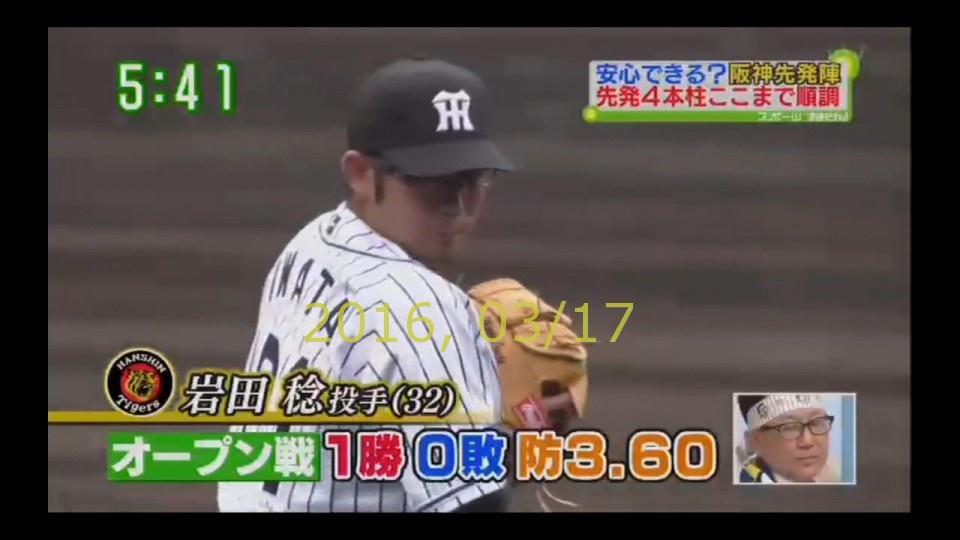 2016-0318-tv-10