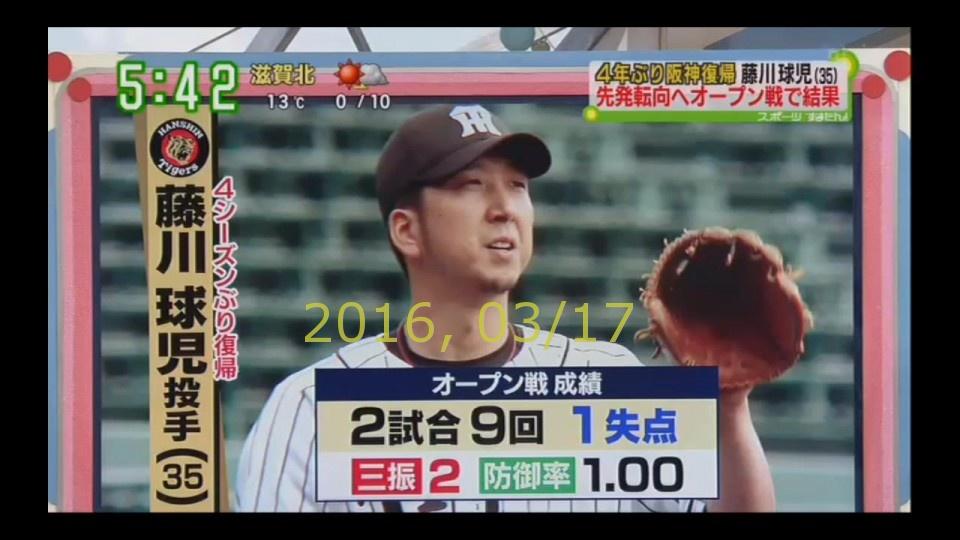 2016-0318-tv-11