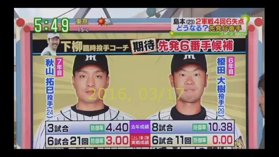 2016-0318-tv-18