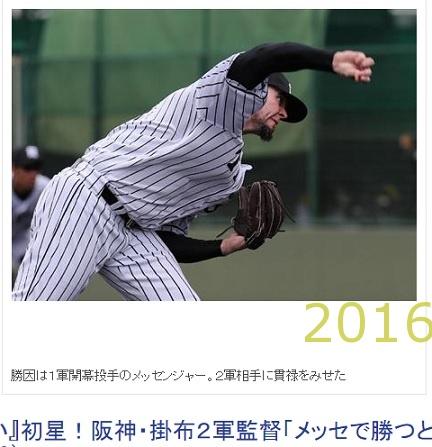 2016-0319-03
