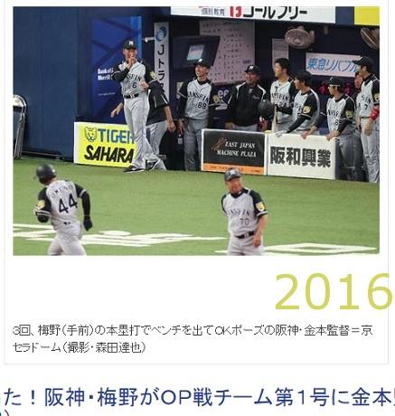 2016-0321-07