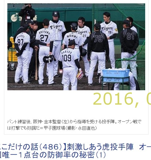 2016-0321-08