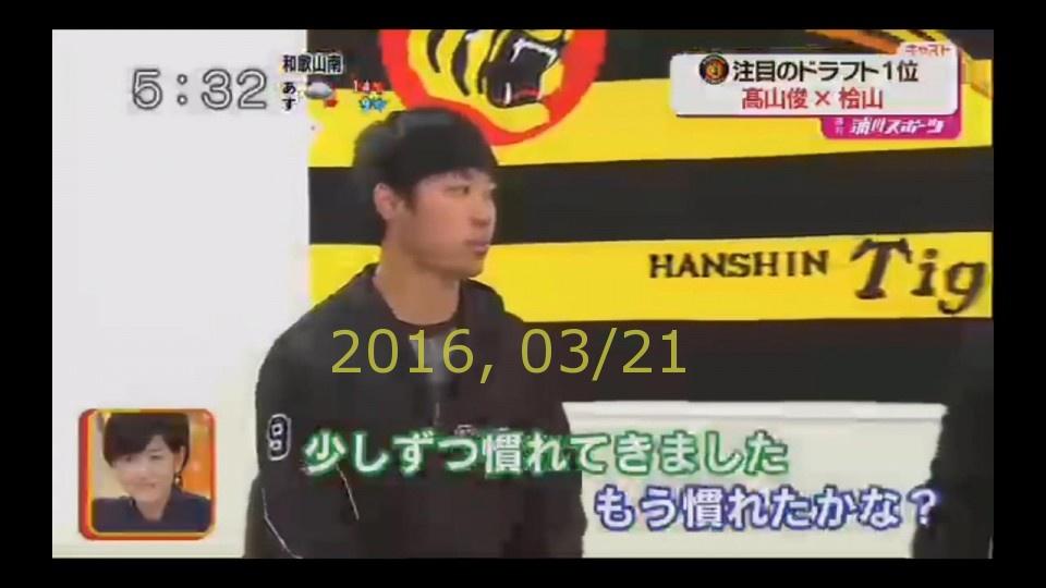 2016-0321-tv-01