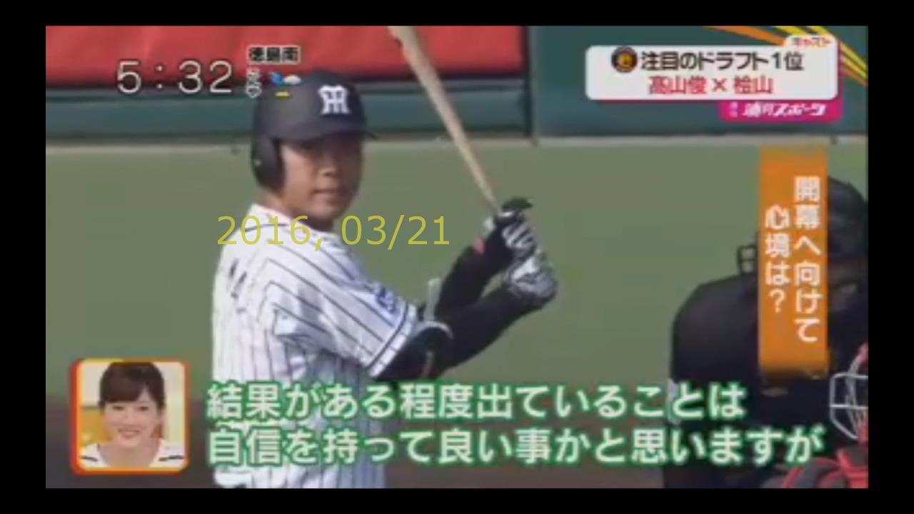2016-0321-tv-02