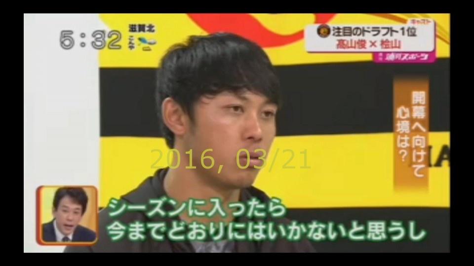 2016-0321-tv-04