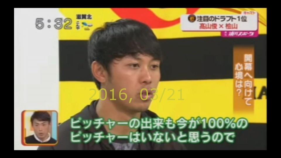 2016-0321-tv-05