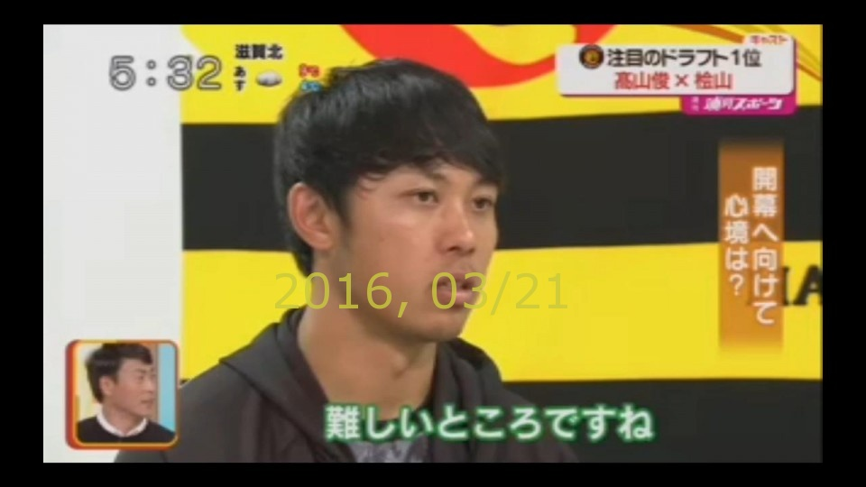 2016-0321-tv-06