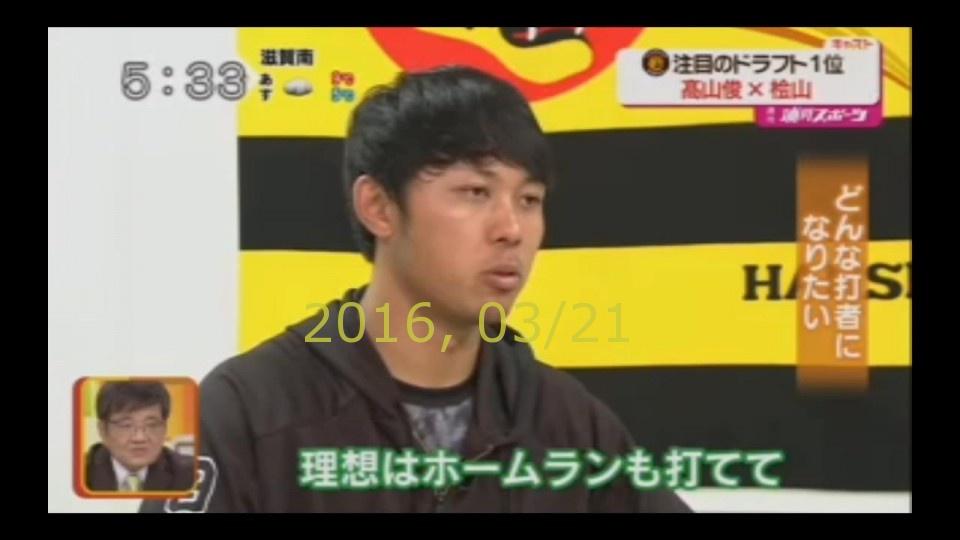 2016-0321-tv-07