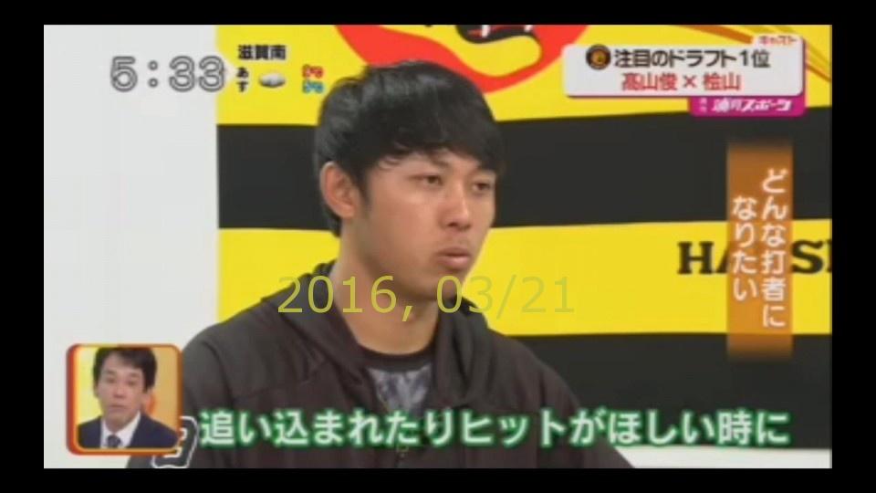 2016-0321-tv-08