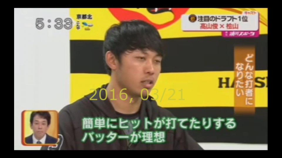 2016-0321-tv-09