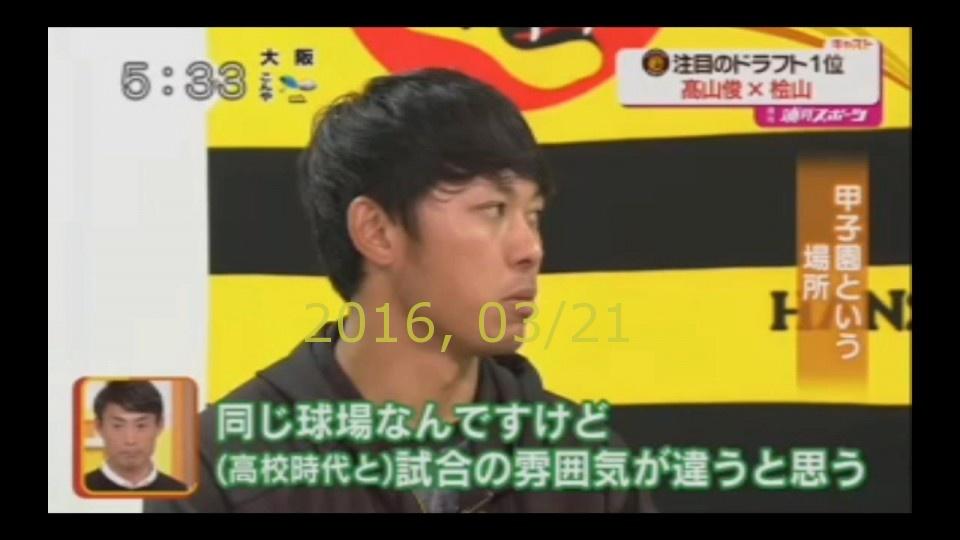 2016-0321-tv-10