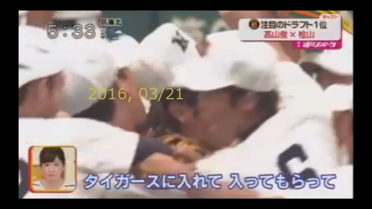 2016-0321-tv-11