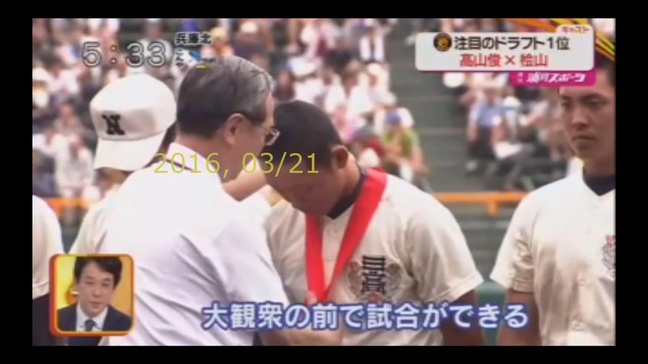 2016-0321-tv-12