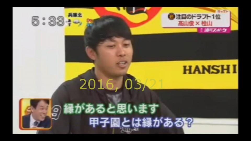 2016-0321-tv-13