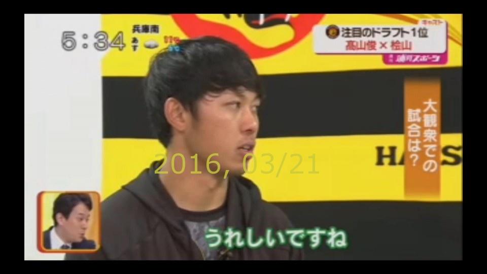 2016-0321-tv-16
