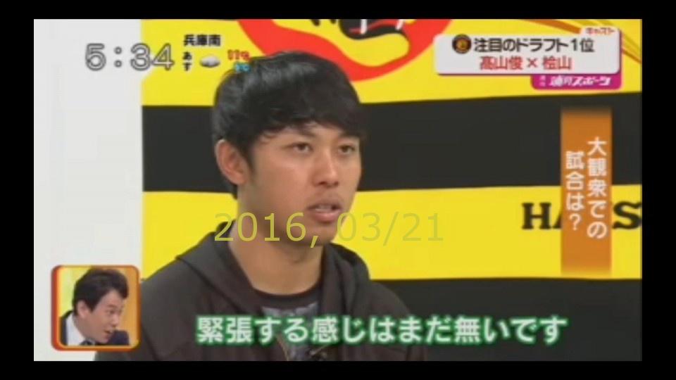 2016-0321-tv-17