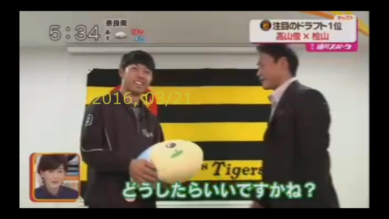 2016-0321-tv-19
