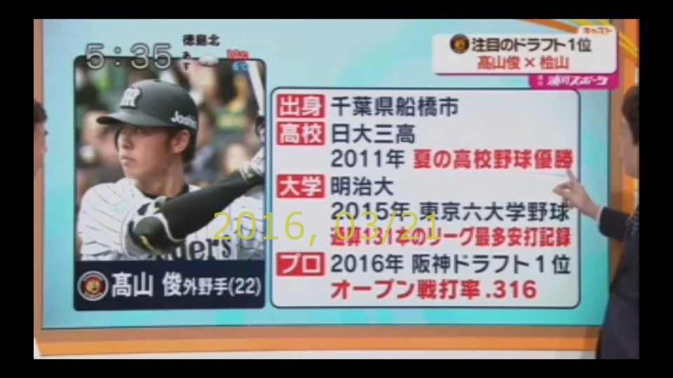 2016-0321-tv-21