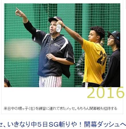 2016-0323-20