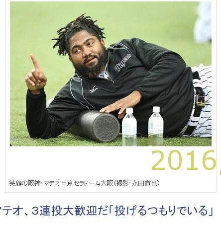 2016-0324-09