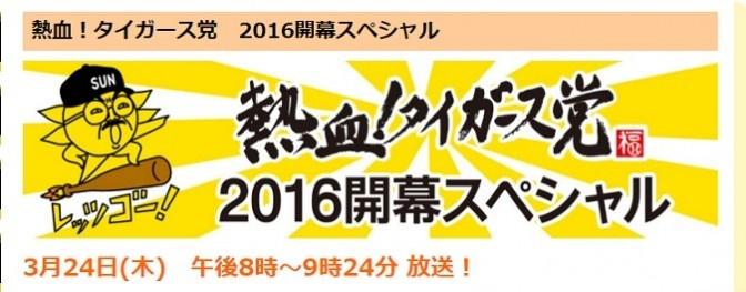2016-0324-20