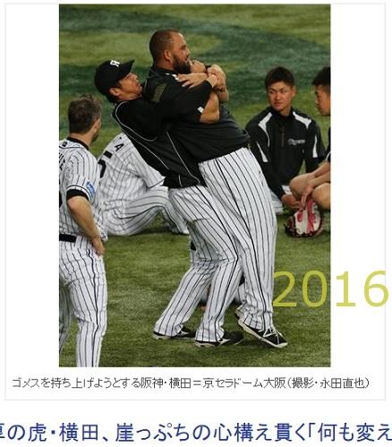 2016-0325-07
