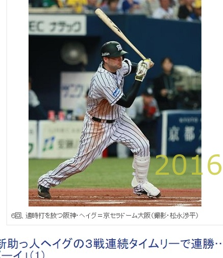 2016-0327-20