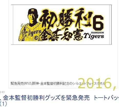 2016-0327-28