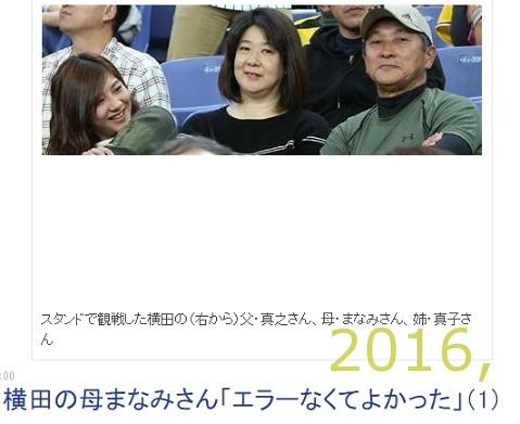 2016-0328-02