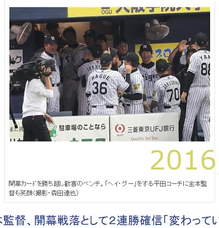 2016-0328-05