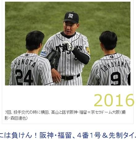 2016-0328-06