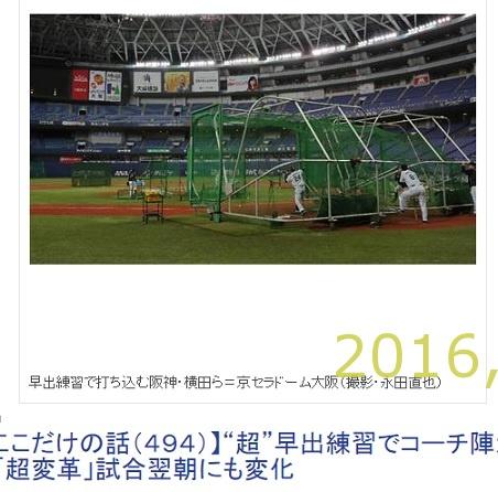 2016-0328-17