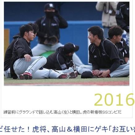 2016-0329-02