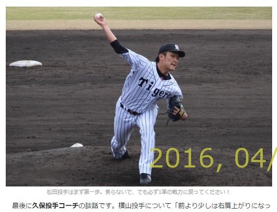 2016-0403-21