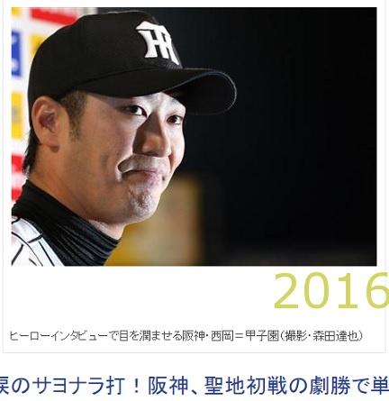 2016-0409-01