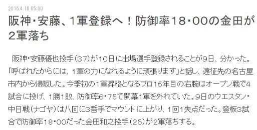 2016-0410-02