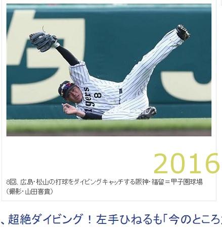 2016-0410-03