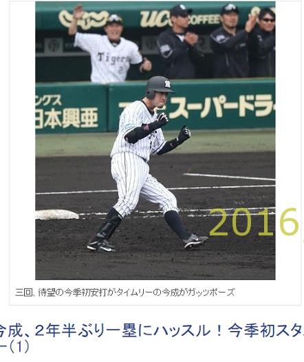 2016-0411-01