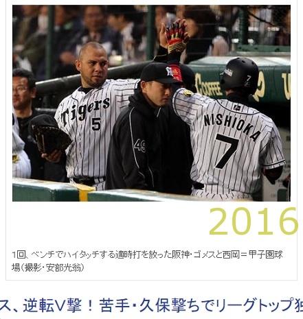 2016-0413-07