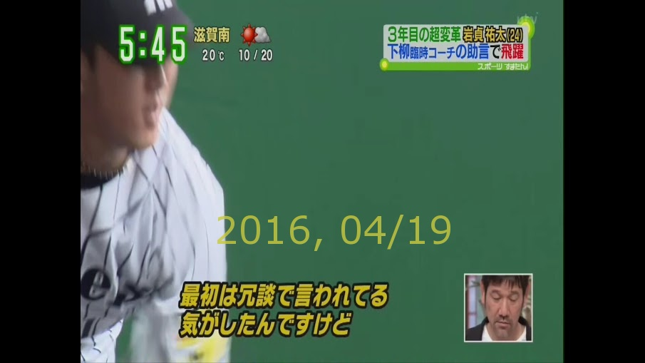2016-0419-17