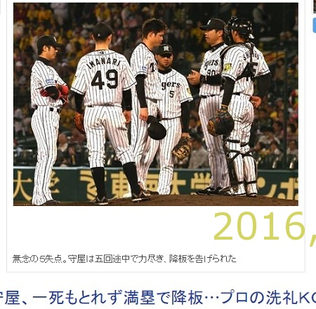 2016-0421-03