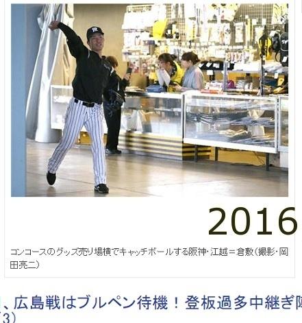 2016-0422-04