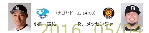 2016-0504-15