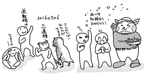 2016-0506-12
