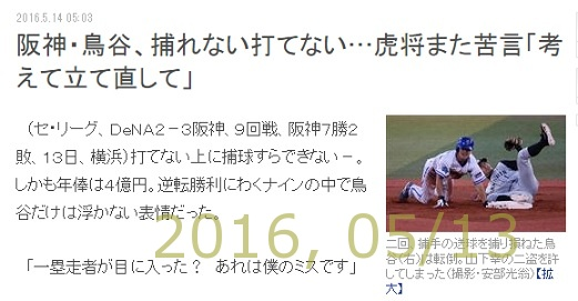 2016-0514-04