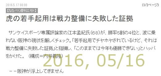 2016-0517-06