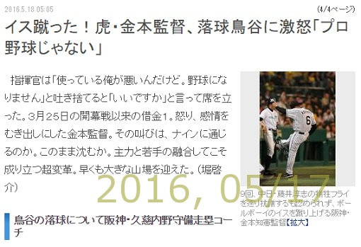 2016-0518-01