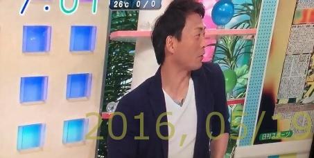 2016-0519-06